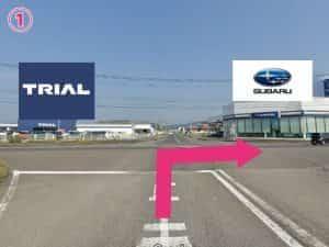 南九州スバル 隼人店とスーパーセンタートライアル隼人店の交差点を右折