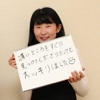 kawaharaさん
